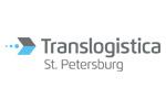 ТрансЛогистика Санкт-Петербург 2021. Логотип выставки