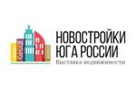 Новостройки Юга России 2018. Логотип выставки