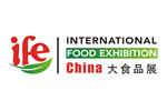 China (Guangzhou) International Food Exhibition & Import Food Exhibition / IFE China 2020. Логотип выставки