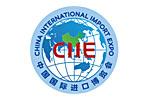 China International Import Expo / CIIE 2021. Логотип выставки
