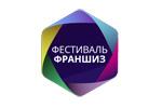 Фестиваль Франшиз 2021. Логотип выставки