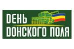 День Донского поля 2022. Логотип выставки