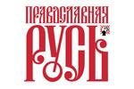 Православная Русь Санкт-Петербург 2021. Логотип выставки