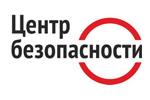 Центр безопасности 2018. Логотип выставки