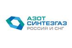 Азот Синтезгаз Россия и СНГ 2020. Логотип выставки