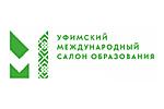 Уфимский образовательный форум 2020. Логотип выставки