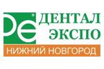 Дентал-Экспо Нижний Новгород 2019. Логотип выставки