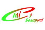 СМИ в Беларуси 2020. Логотип выставки