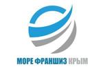 Море франшиз. Крым 2017. Логотип выставки