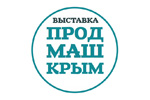 Продмаш 2019. Логотип выставки