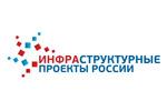 Инфраструктурные проекты России 2017. Логотип выставки