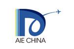 Shanghai International Aircraft Interior Exhibition / AIE CHINA 2021. Логотип выставки