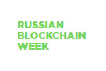 Russian Вlockchain Week 2017. Логотип выставки