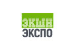 ЭкшнЭкспо 2018. Логотип выставки