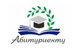 Абитуриенту 2021. Логотип выставки
