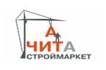Читастроймаркет 2020. Логотип выставки
