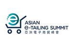 Asian E-tailing Summit 2019. Логотип выставки