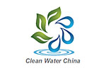 Clean Water China Expo 2020. Логотип выставки