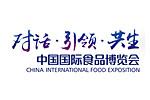 Shanghai China International Food Exposition 2018. Логотип выставки