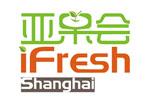 iFresh Asia Fruit & Vegetable Industry Expo 2021. Логотип выставки