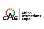 China Attractions Expo Beijing / CAE 2021. Логотип выставки