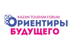 KAZAN TOURISM FORUM / KTF 2019. Логотип выставки