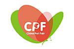China (Guangzhou) International Pet Industry Fair / CPF 2021. Логотип выставки