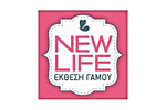 New Life 2018. Логотип выставки