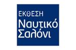 Athens Boat Show 2018. Логотип выставки