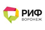 РИФ-Воронеж 2017. Логотип выставки