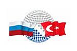 Российско-турецкий бизнес-форум 2017. Логотип выставки