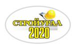 СТРОЙУРАЛ 2020. Логотип выставки