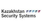 Kazakhstan Security Systems 2021. Логотип выставки
