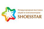 SHOESSTAR - Caspian 2018. Логотип выставки