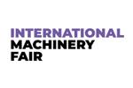 China Machinery Fair 2020. Логотип выставки
