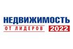Недвижимость от лидеров 2021. Логотип выставки