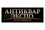 Антиквар ЭКСПО 2019. Логотип выставки