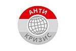 Поставщик в сети 2019. Логотип выставки