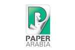 PAPER ARABIA 2020. Логотип выставки