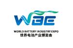 GBF Asia 2020. Логотип выставки