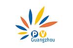 PV Guangzhou 2021. Логотип выставки