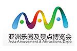 Asia Amusement & Attractions Expo (AAA) 2020. Логотип выставки