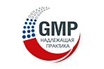 Всероссийская GMP-конференция 2021. Логотип выставки