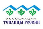 Защищенный грунт России 2021. Логотип выставки