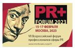 PR+ FORUM 2020. Логотип выставки