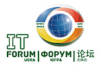 IT-форум - Югра 2021. Логотип выставки