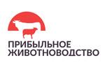 Прибыльное животноводство 2021. Логотип выставки