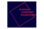 Russian Content Marketing - Погружение 2017. Логотип выставки