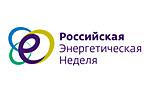 Российская энергетическая неделя 2021. Логотип выставки