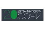 Дизайн-Форум 2017. Логотип выставки
